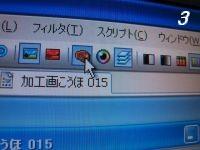 文字入れの説明 011_u200