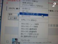 20080826 の映像 059_u200