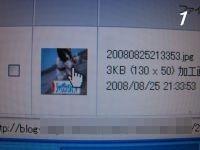 20080826 の映像 058_u200