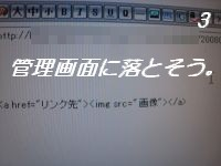 20080826 の映像 060_u200