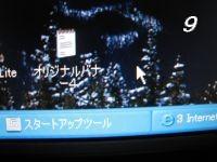 20080826 の映像 095_u200