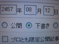 タグ打ち込み詳細 002