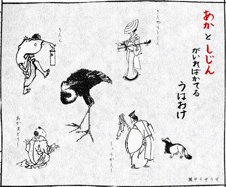 blog_hokusai01.jpg