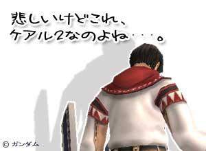macro_cure2.jpg