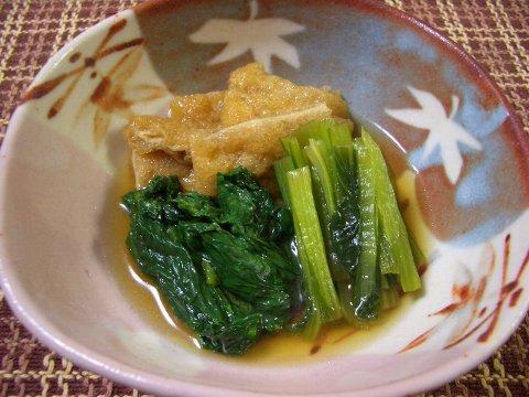 小松菜の煮浸し♪