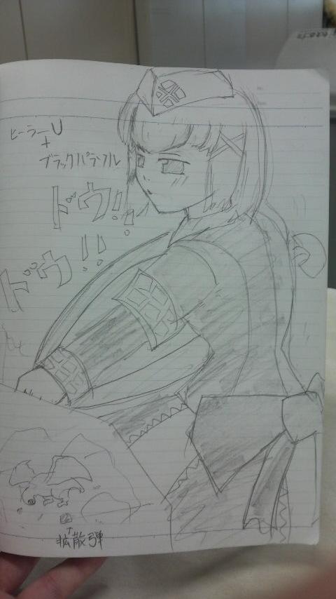 ヒーラーU娘1