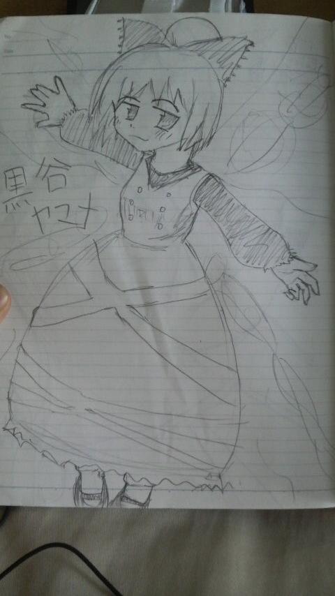 黒谷ヤマメ(プロトタイプ)1
