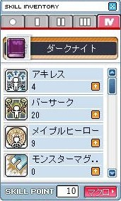 Maple0000917 (7)