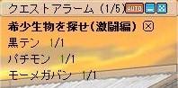 Maple00011016 (2)