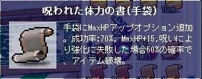 Maple00011016 (3)