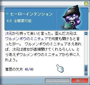 Maple00011109 (2)