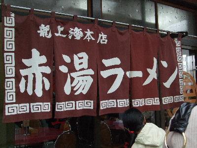 2008_1116ichi0048.jpg
