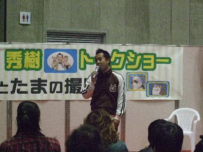 2008_1130ichi0025.jpg