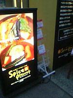 soupcurry1