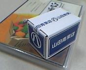 20051125081504