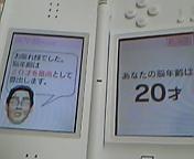 20060419082714