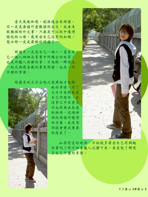 20080502.jpg