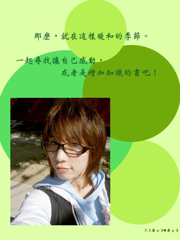 20080503.jpg