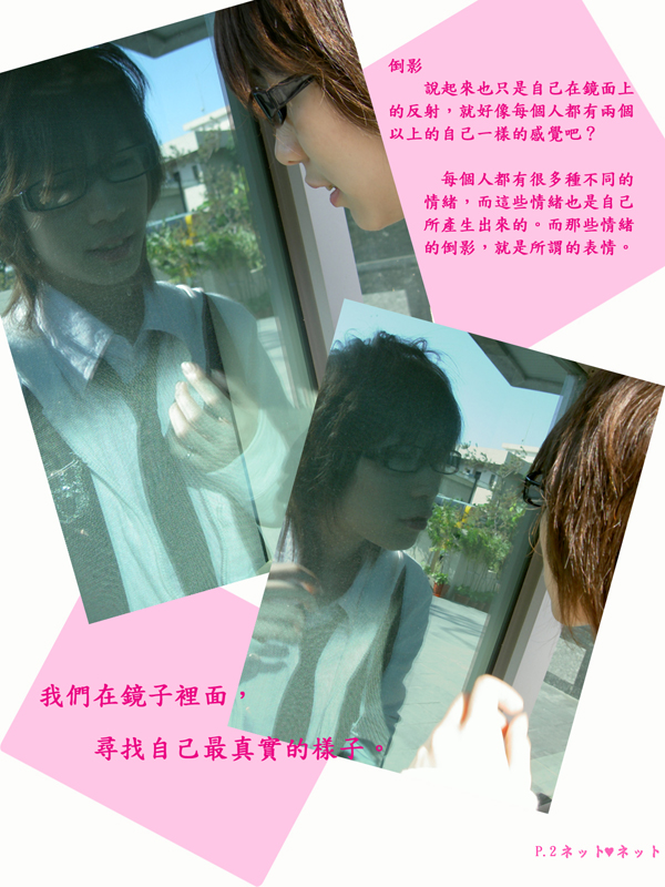 20080505.jpg