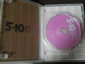 SN3J0047_convert_20091028010811.jpg