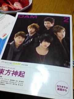 DAM新譜本(2月号)