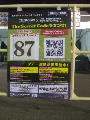 5/4 コード