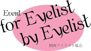 logo_event2.jpg
