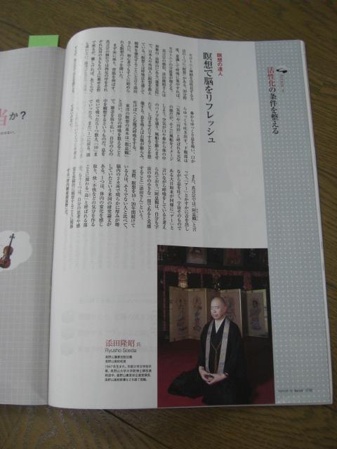 kouyasannⅡ080920