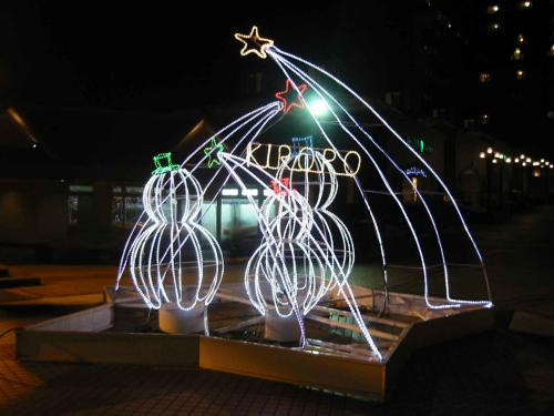 kiroro-4.jpg