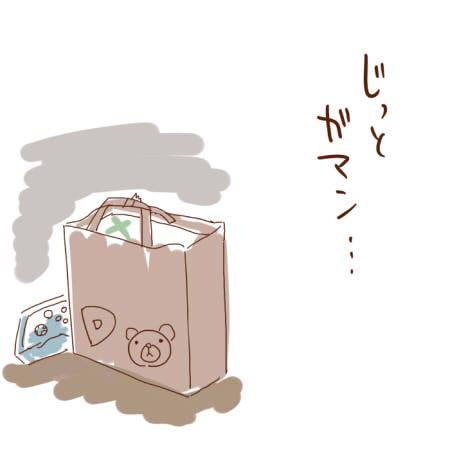 ペケ箱とにらめっこ