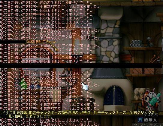 001_20090704134016.jpg