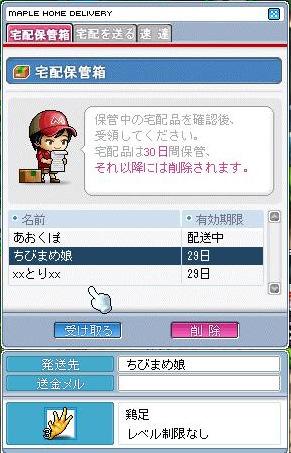 001_20090711101028.jpg