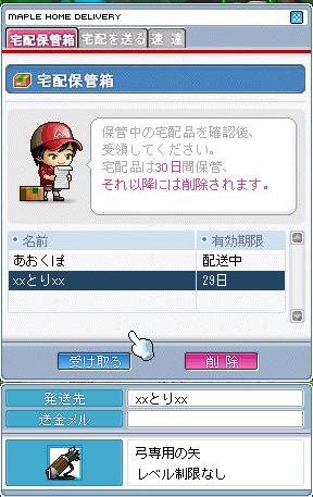 002_20090711101028.jpg