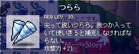 004_20090711101028.jpg