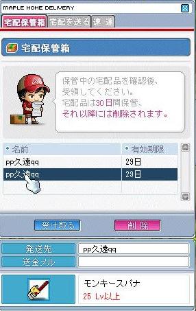 006_20090711101028.jpg