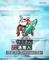 Maple0033_20090630021419.jpg