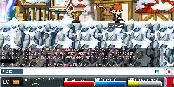 20060525080052.jpg
