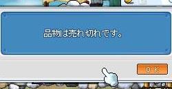 20060525080343.jpg