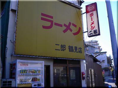 20081207_1.jpg