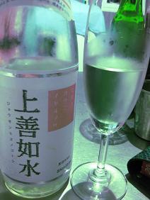 タイ・サムイ島・天気・日本食・日本酒