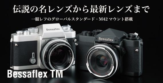 b-flex.jpg