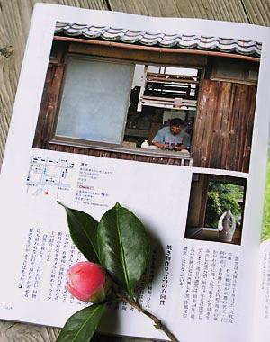 雑誌紹介記事2