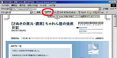 google PageRank1