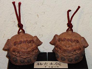 花杏豆12-2