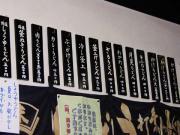 麺工房「六車」2