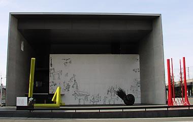 mimoca1