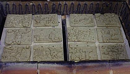 園児陶板2