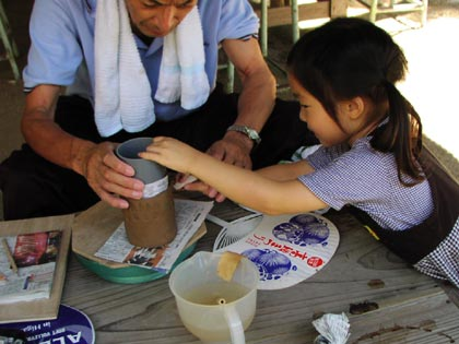 親子で陶芸体験1-1