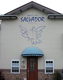 サルヴァドール展1-1