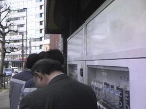 ラーメン二郎三田(行列)